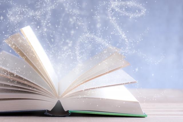 「言葉で記した航海図」世界にたった1冊の本