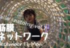 12/17 筋膜を徹底解剖・Hello Anatomy!vol.7