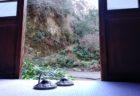 <北鎌倉>4/23・ヨガクラスと瞑想クラス募集中