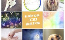 【終了】10/20 みつばちコンベンション@YOKOHAMA
